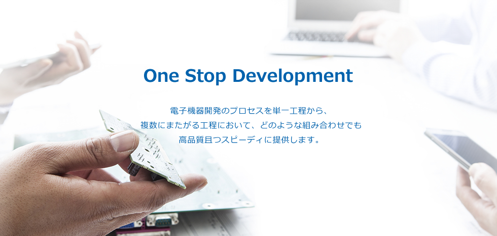 One Stop Development